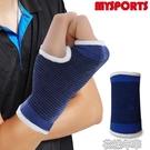 瑜伽健身手套男女防滑運動護腕夏季薄款護掌護腕籃球排球瑜伽鍛煉 花樣年華