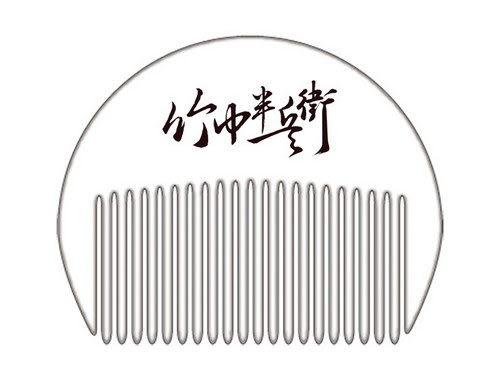 【2013漫博會】隨身鏡-織田信奈的野望(2)