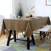 免洗桌布防油防燙防水布藝pvc茶幾餐桌墊歐式長方形棉麻小清新【限時八折】