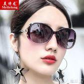 聖誕禮物太陽眼鏡太陽鏡新款墨鏡女韓版潮復古原宿風防紫外線圓臉眼睛女式眼鏡 潮人女鞋