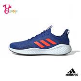 adidas跑步鞋 男鞋 FLUIDFLOW 透氣運動鞋 慢跑鞋 耐磨底 跑鞋 S9352#藍橘◆OSOME奧森鞋業