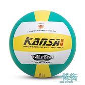 排球狂神學生中考試訓練習比賽室內外充氣橡膠5號排球【一條街】