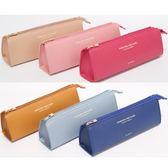 店長推薦▶韓國簡約創意筆袋女生高中學生男女鉛筆袋大學生小清新可愛文具盒