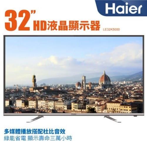 Haier海爾 32吋液晶電視/ 顯示器+視訊卡 LE32K5000