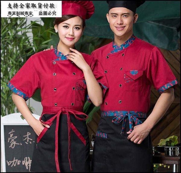 小熊居家西餐咖啡廳廚師工作服短袖 酒店廚師服夏裝 飯店男女廚師工作服短袖特價