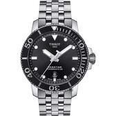 TISSOT 天梭 Seastar 1000 海洋之星300米潛水限量機械錶-黑x銀/43mm T1204071105100