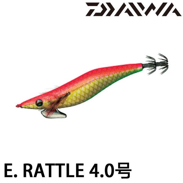 漁拓釣具 DAIWA E. RATTLE 4.0號 (木蝦)