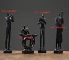 北歐風音樂人物雕塑裝飾品小擺件現代簡約家居電視酒櫃擺設工藝品