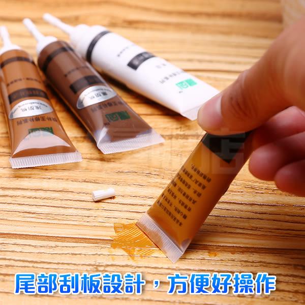 家具修補漆 家具修補膏 木質家具修補膏 補漆筆 補色膏 20g 6色可選
