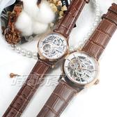 Kenneth Cole 羅馬風情 雙面鏤空 腕錶 自動上鍊機械錶 對錶 玫瑰金x咖啡 真皮 KC51021002+KC50984013