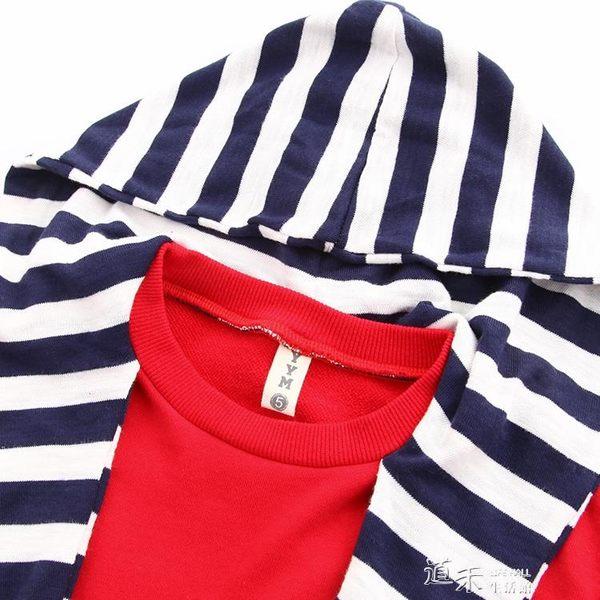男童假兩件T恤 童裝秋季兒童條紋連帽上衣 寶寶春秋體恤 道禾生活館