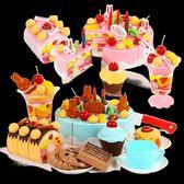 兒童過家家大號切切樂蛋糕 切蛋糕廚房玩具
