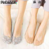 蕾絲襪子淺口船襪隱形襪防滑短襪-蘇迪奈