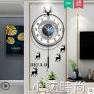 北歐鹿鐘表掛鐘客廳現代簡約創意輕奢網紅時尚家用時鐘掛牆免打孔 NMS小艾新品
