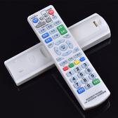 萬能有線網絡數字機頂盒遙控器全國通用不支持電視機 爾碩數位3c