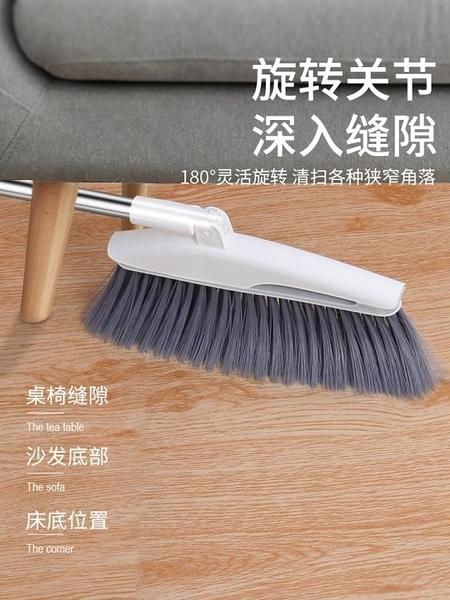 開普特家用軟毛折疊掃把簸箕套裝掃帚掃頭髮笤帚畚斗組合垃圾鏟子 【年終盛惠】