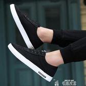 2019新款夏季男鞋子韓版潮流百搭潮鞋透氣帆布休閒鞋透氣布鞋板鞋