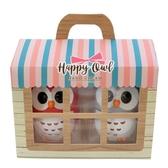 Happy Owl極潤護手霜禮盒二入組