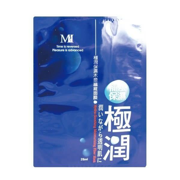 MIHO 極潤保濕木漿纖維面膜28ml