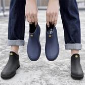雨鞋男士低筒膠鞋水鞋男雨靴短筒冬天加厚絨保暖廚房鞋子防水防滑 【傑克型男館】