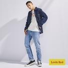 Levis Red 工裝手稿風復刻再造 男款 上寬下窄 502 Taper牛仔褲 / 淺藍基本款 / 彈性布料