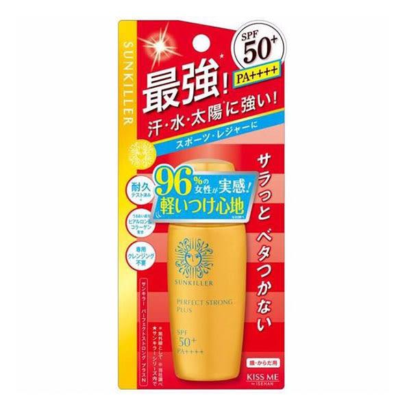 KISS ME 奇士美 Sunkiller 防曬水乳液-防禦型PLUS 30ml SPF50+ PA++++【娜娜香水美妝】