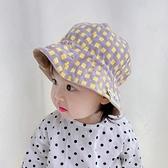 嬰兒帽子夏季薄款漁夫帽寶寶春秋可調節兒童韓版格子防曬遮陽帽女一米
