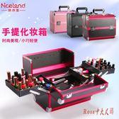 雙扣大容量專業化妝收納包便攜式手提美甲紋繡半永久化妝工具箱LXY1471【Rose中大尺碼】