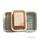 茶花肥皂盒皂托簡約架創意瀝水皂盒衛生間帶蓋大號雙層便攜香皂盒   草莓妞妞