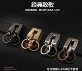韓版男士穿皮帶式鑰匙扣/褲腰掛雙層真牛皮汽車鑰匙環錬/創意禮物  初語生活
