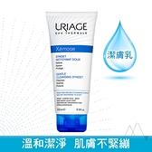 優麗雅益膚舒緩保濕潔膚乳200ml