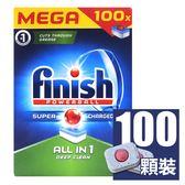 【finish】英國進口 洗碗機用全效洗碗錠(100顆) 廚房/生活日用品