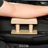 汽車扶手箱托左手扶手托主駕駛車門扶手增高墊改裝通用左扶手肘托 [快速出貨]