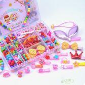 兒童節禮物女孩手工做髮飾髮夾髮卡戒指材料diy穿珠子串珠玩具 交換禮物