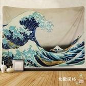 一件8折免運 北歐背景布海浪神奈川沖浪浮世繪日式客廳掛布壁毯客廳裝飾臥室風景ins掛布