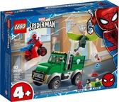 【LEGO樂高】SUPER HEROES 禿鷹的卡車司機搶劫案#76147