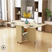 餐桌 折疊餐桌用小戶型長方形易多功能可伸縮移動吃飯桌子4人 JD