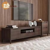 擇木宜居北歐小戶型客廳茶幾電視櫃組合現代簡約實木腿電視機櫃  【快速出貨】YXS