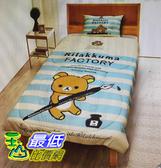 [COSCO代購] W121636 舒柔水洗暖被 150 x 200 公分 - 拉拉熊