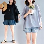 微購【A4101】圓領素面寬鬆雪紡T-shirt F