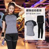 運動服  健身服女春夏瑜伽服新款速乾瑜伽運動套裝女健身房跑步運動服 玩趣3C