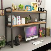 書桌置物架桌上桌面書架簡易 學生用宿舍多層簡約 電腦桌子收納架WY 免運直出 交換禮物