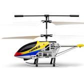 控飛機充電動耐摔直升機航模型兒童玩具男孩