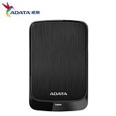 ADATA威剛 4TB外接式硬碟HV320-黑色【愛買】