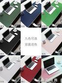 滑鼠墊大號桌墊筆記本電腦墊鍵盤辦公書台學生學習寫字台書桌墊小艾