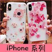 【萌萌噠】iPhone X XR Xs Max 6s 7 8 SE2 花朵日系水彩女 彩繪浮雕 全包防摔磨砂軟殼 霧面 手機殼