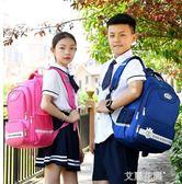 兒童書包小學生男童女孩1-3-6一年級6-10-12周歲減負輕便雙肩背包『艾麗花園』