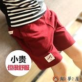 男童短褲兒童運動褲子休閑中褲五分褲純棉大童薄款潮夏裝【淘夢屋】