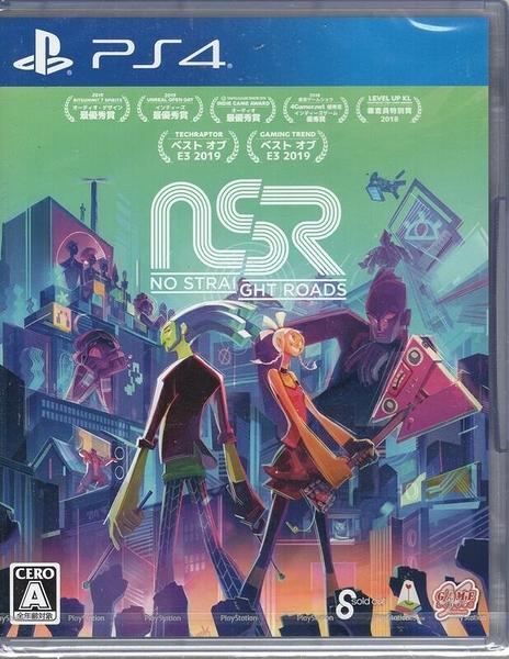 現貨PS4 遊戲 曲途 No Straight Roads 中文版【玩樂小熊】