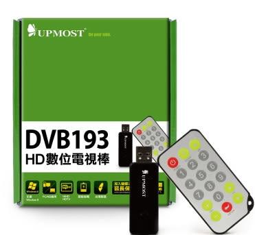 [ 中將3C ]  Uptech 登昌恆 HD數位電視棒 DVB-193
